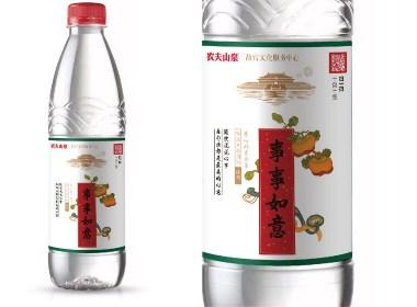 农夫山泉 快消品品牌 北京包装设计 北京设计公司