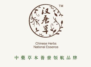 汉唐草养发 —— 传世药典,汉唐国粹
