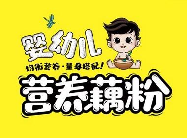 怡锦堂婴幼儿营养藕粉