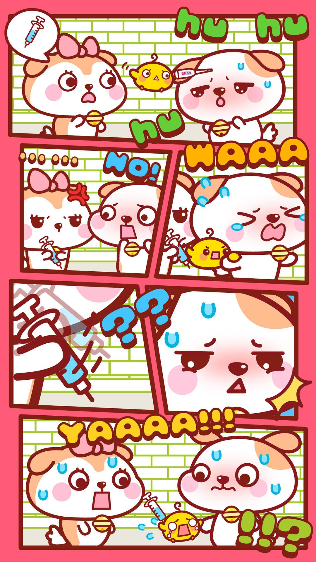 秋田君漫画109-117