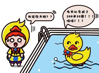 趣鸭-Qduck 儿童游泳培训班