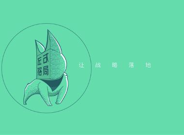 2019年度左右格局创新体-招贤帖(插画师)