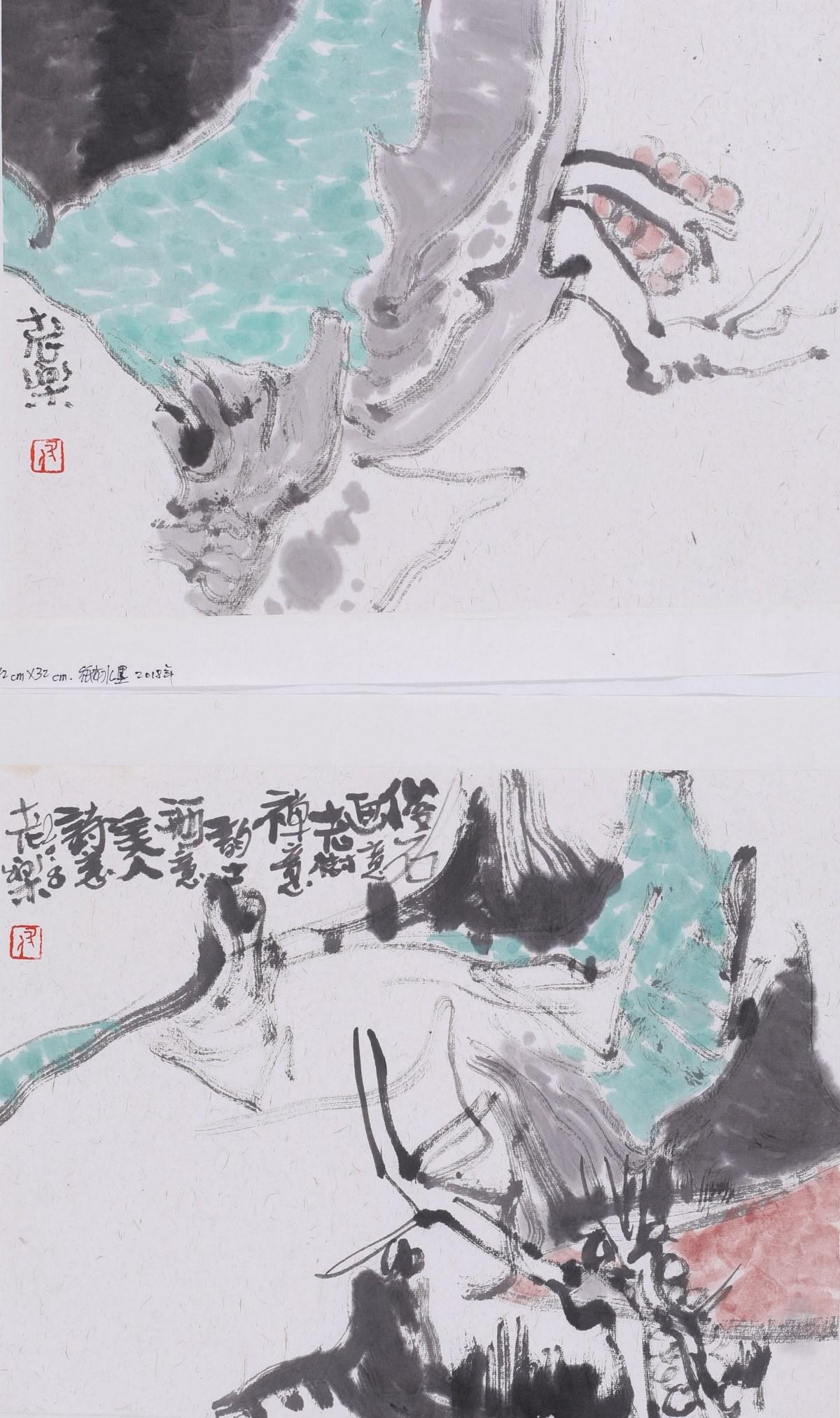 付满乐(老乐)中国画系列一