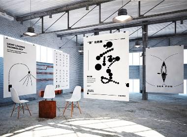 雨田设计(海报周结4)