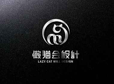 """""""懒猫会设计""""logo"""