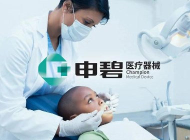 医疗器械医院十字架C冠军LOGO品牌标志设计