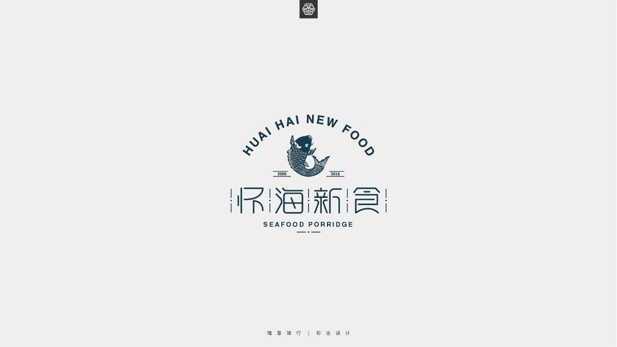 logo设计合集(一)