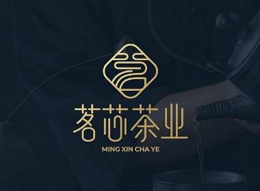 茶叶品牌设计 茶叶VIS设计 茶叶包装设计【广州领秀原创设计】