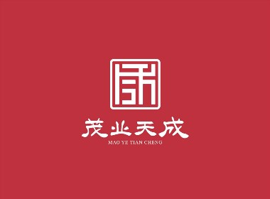 茂业天成物业品牌形象标志LOGO设计