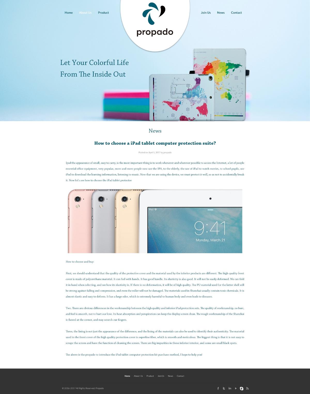 Ipad保护套产品展示型企业网站