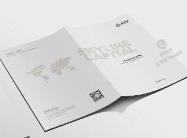 一希品牌设计--灏昇家庭办公室画册宣传册设计