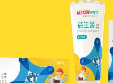 倍佳洁牙膏包装设计