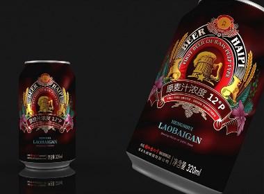 啤酒BEER HAIPI-徐桂亮品牌设计