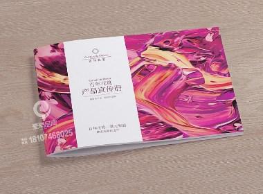 一希品牌设计--百年花筧画册宣传册设计