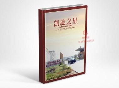 一希品牌设计--凯旋之星木材家具画册宣传册设计