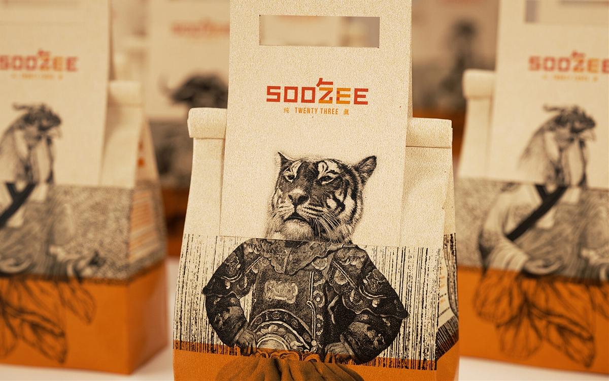 源于四川的正宗牛肉面汤品牌包装设计