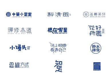 雨田字设(11)