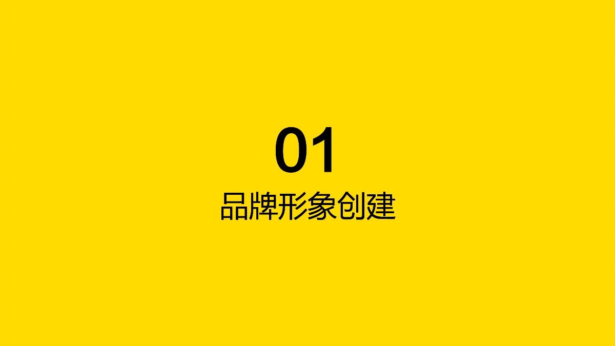 """年轻自由π——港式茶饮""""张小森"""""""