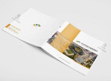 一希品牌设计-杭州幼儿园画册宣传册设计
