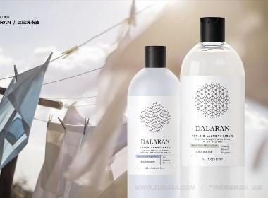 广州化妆品设计:有B格的洗衣液包装设计