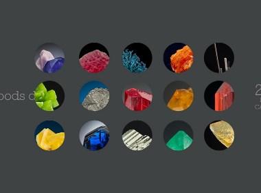 中国地质出版社矿物日历