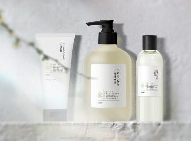 广州化妆品设计:跨境电商  纯天然有机养护品牌LESS