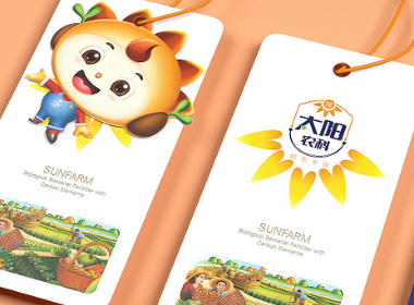 太阳农科——徐桂亮品牌设计