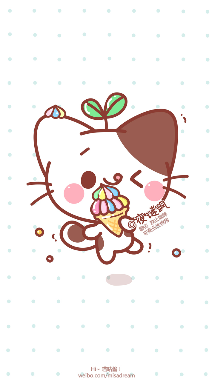 喵咕酱的甜蜜夏日——冰淇淋系列
