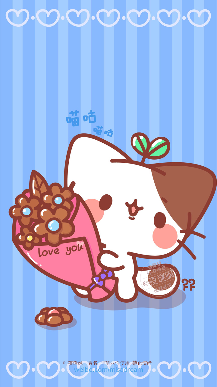 喵咕酱的巧克力——情人节壁纸系列