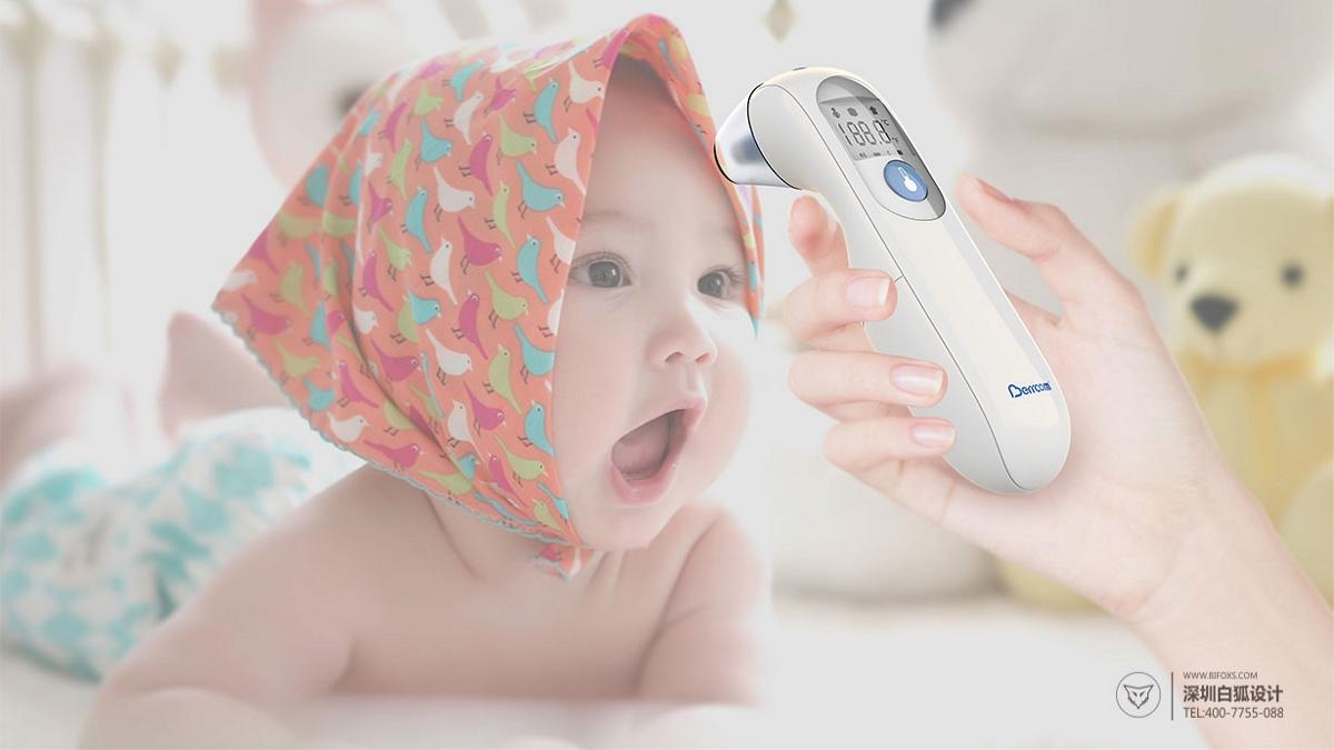 分享一款质感柔美的儿童耳温计设计