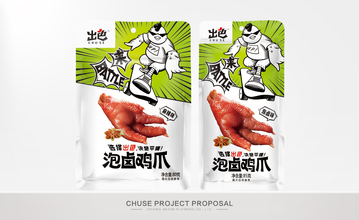【知行品牌策划】一只出色的鸭