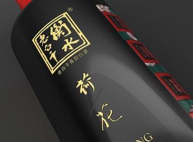 衡水老白干荷花酒——徐桂亮品牌设计