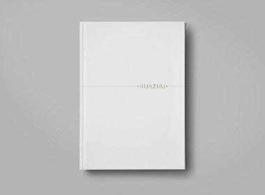华住集团 画册设计