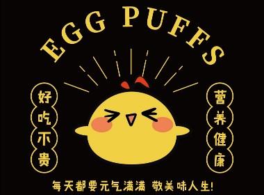 小吃鸡蛋仔品牌VI设计