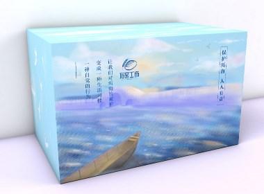 蛋糕手绘包装盒设计