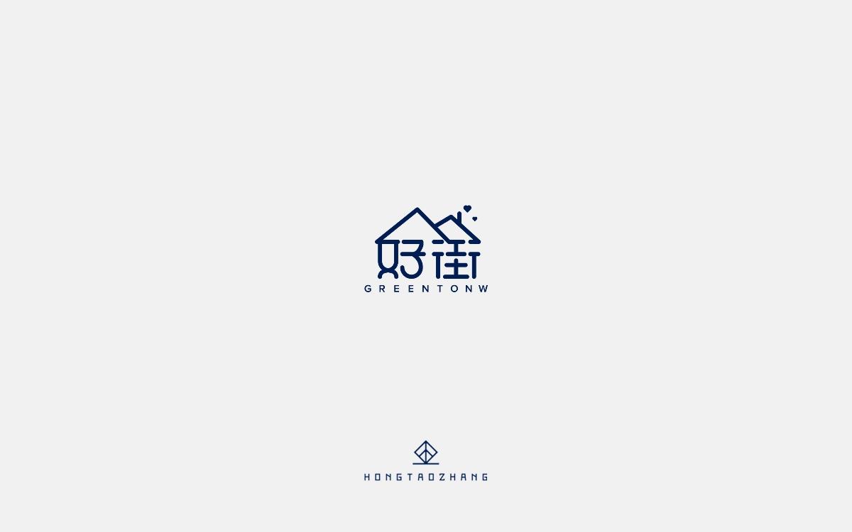 字体练习-(商业/实验)