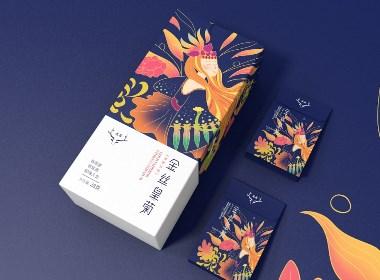 鹿蕴花茶包装设计