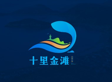 浙江海岛景区logo设计-青柚设计原创出品