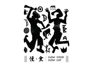 """""""慢食""""logo设计"""