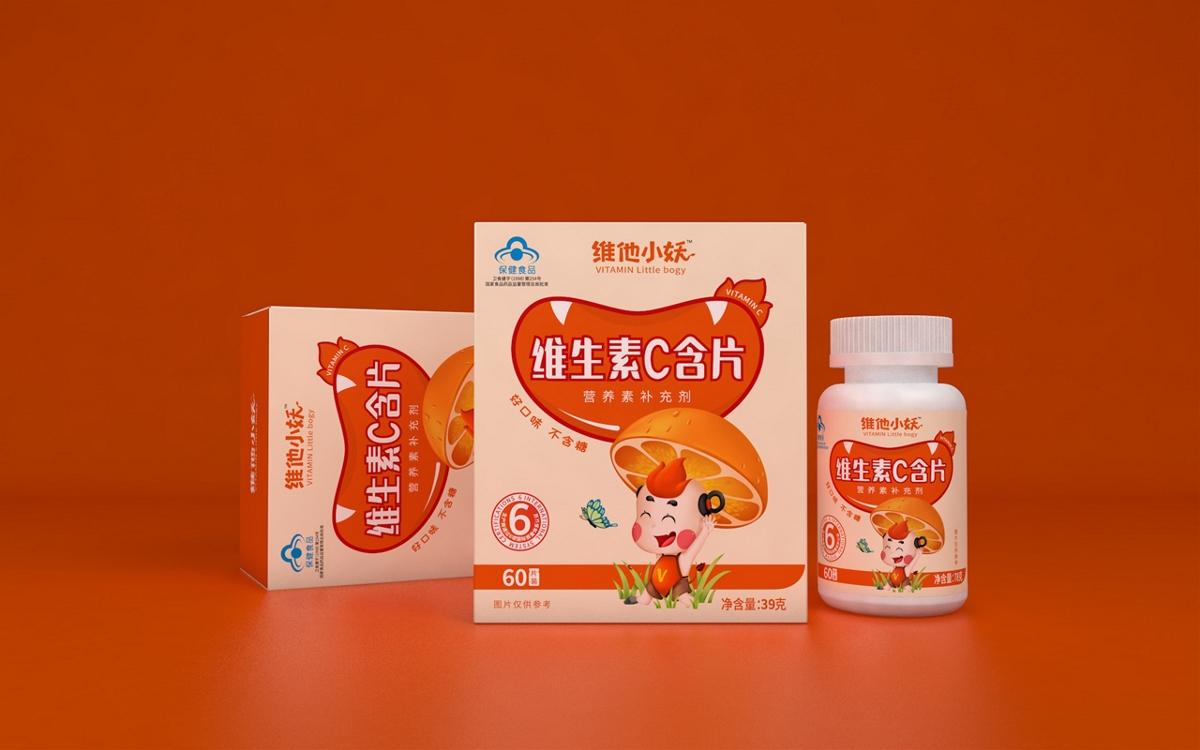 维他小妖维生素C含片-瑞智博诚品牌设计