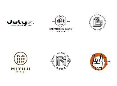 一份logo合集