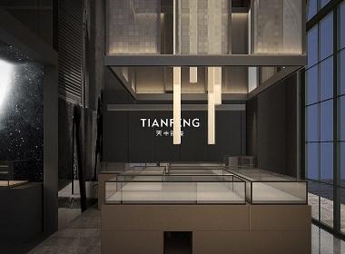 天丰银楼-时尚银饰店设计