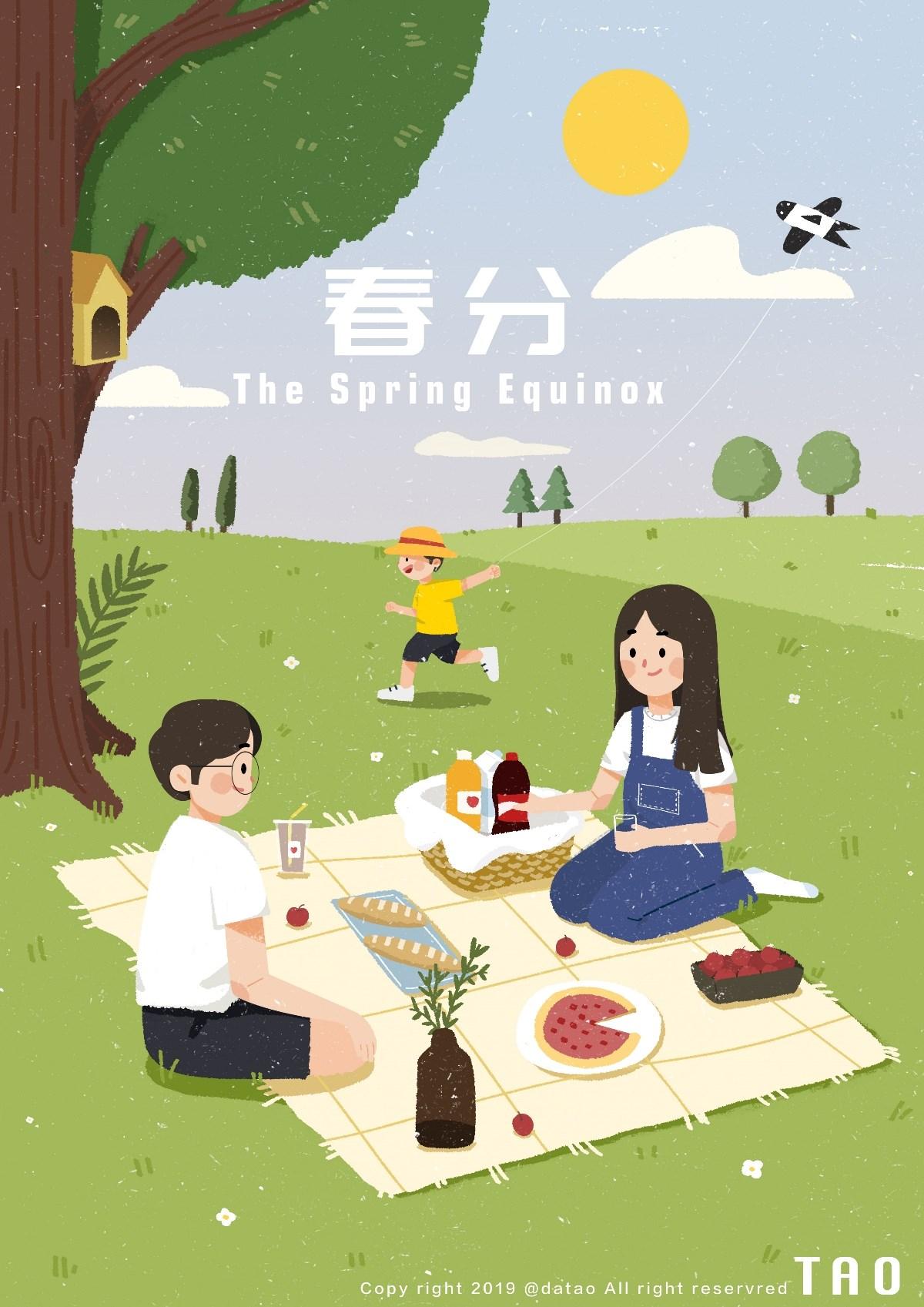24节气春季部分插图