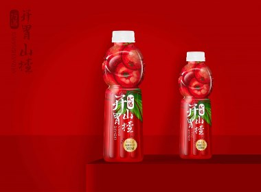 山楂飲料包裝設計