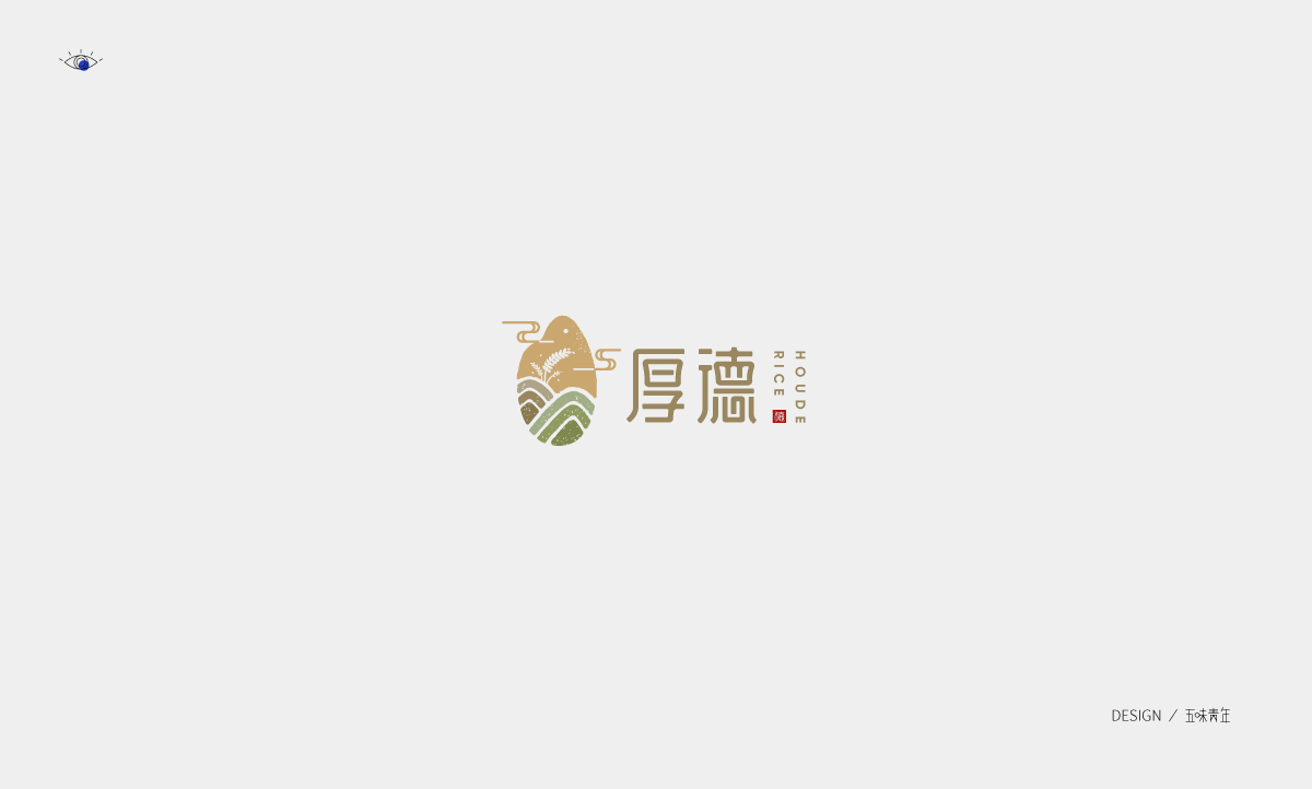 2019 | LOGO合集(三)