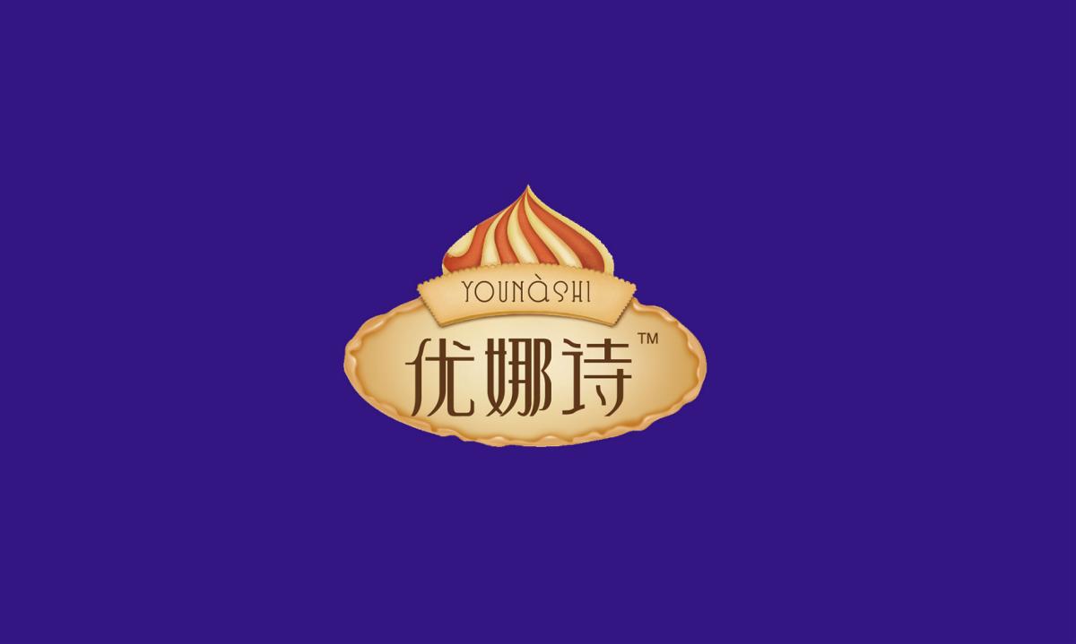 优娜诗冰淇淋——徐桂亮品牌设计