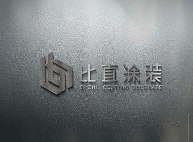 品质家装涂墙技术-涂装品牌logo设计-青柚设计原创出品