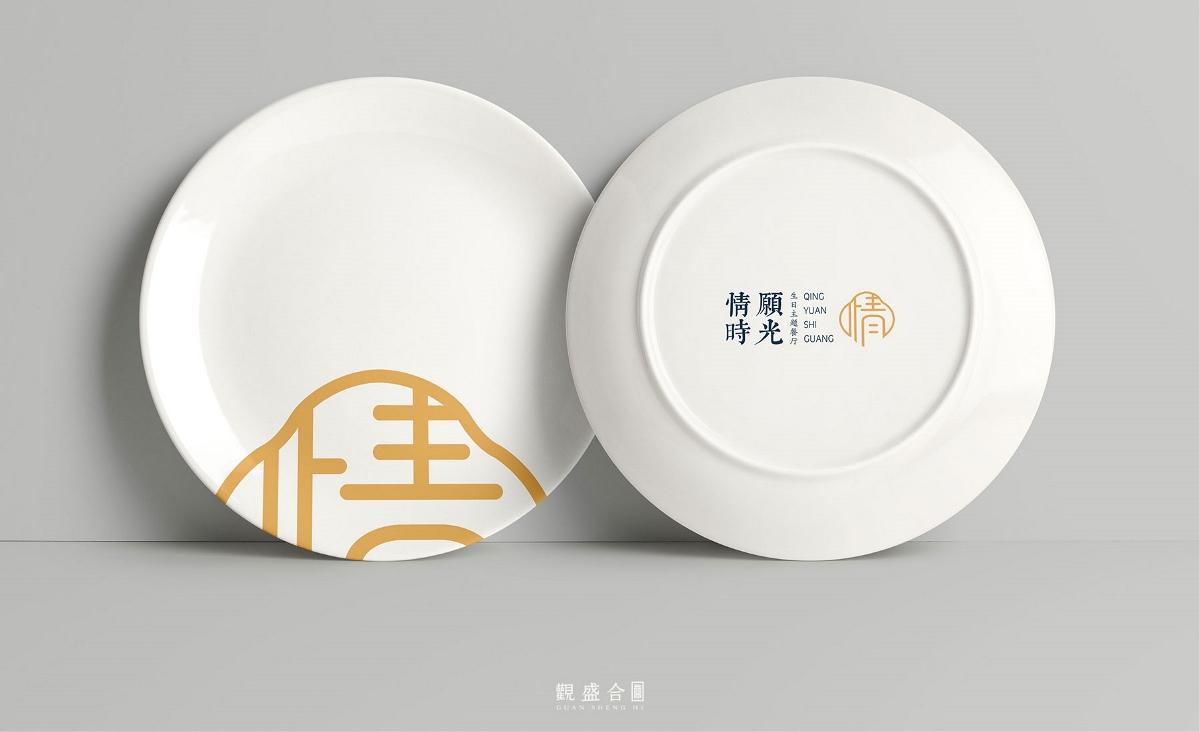 观盛合 | 餐饮品牌vi设计