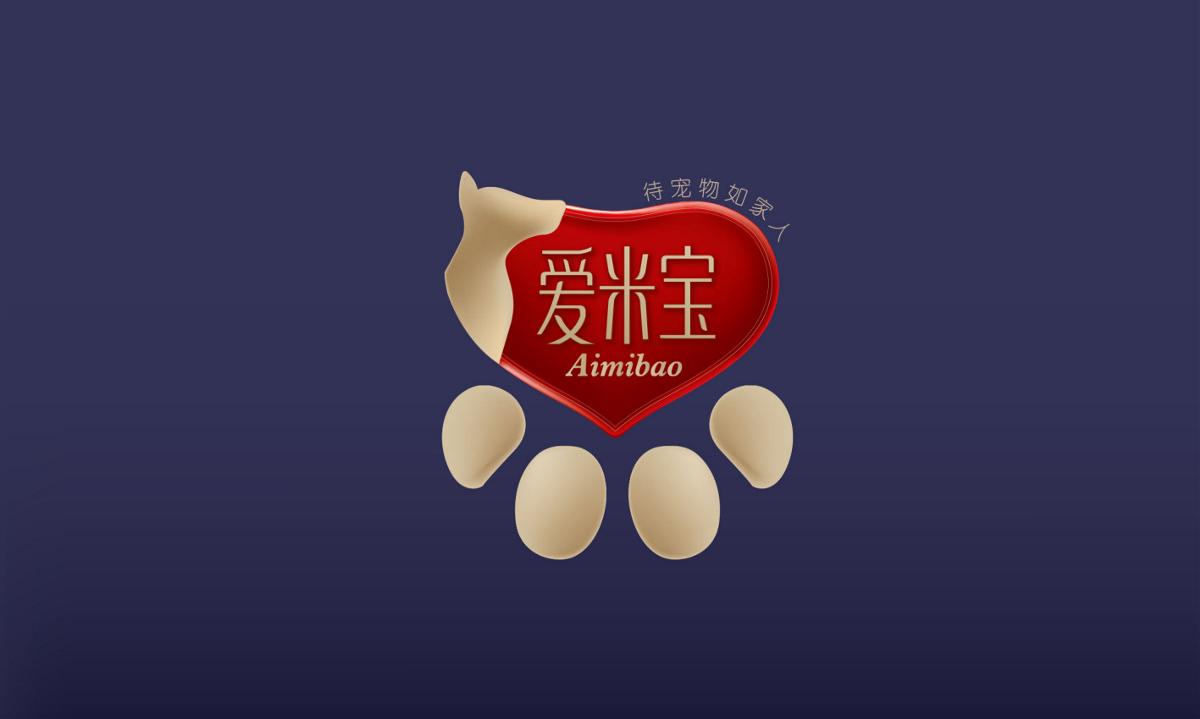爱米宝鲜狗粮—徐桂亮品牌设计