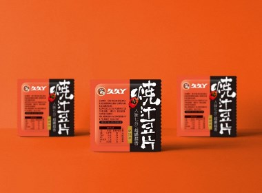 上海久久丫系列产品包装